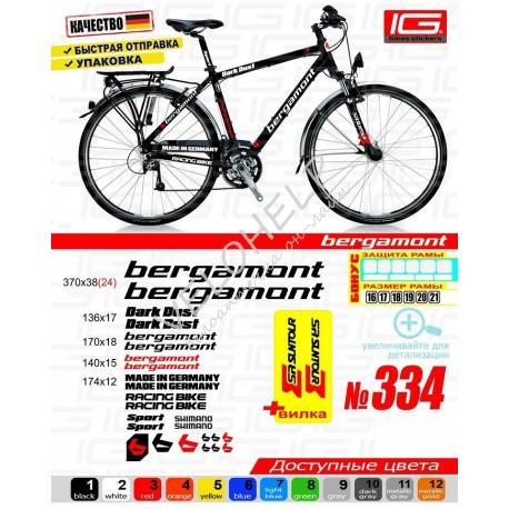 Набор 334 наклеек на велосипед Bergamont