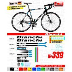 Наклейки на велосипед Bianchi