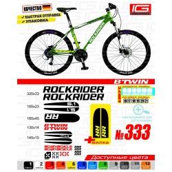 Наклейки на велосипед B'Twin ROCKRIDER