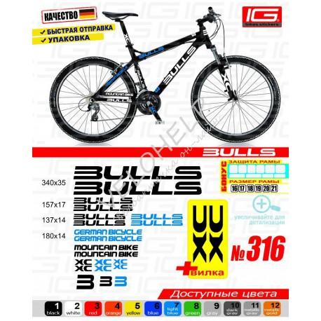 Наклейки на велосипед Bulls набор 316