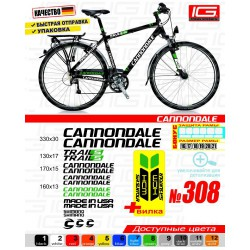 Наклейки на велосипед Cannondale