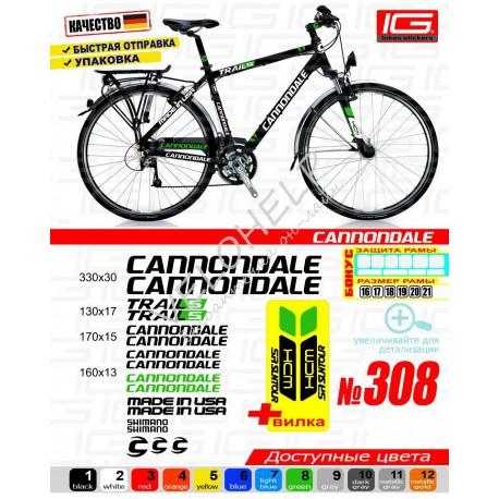 Наклейки на велосипед Cannondale набор 308