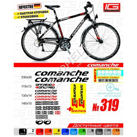 Наклейки на велосипед Comanche набор 319