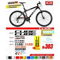 Наклейки на велосипед Cube