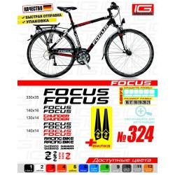 Наклейки на велосипед Focus