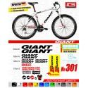 Наклейки на велосипед Giant