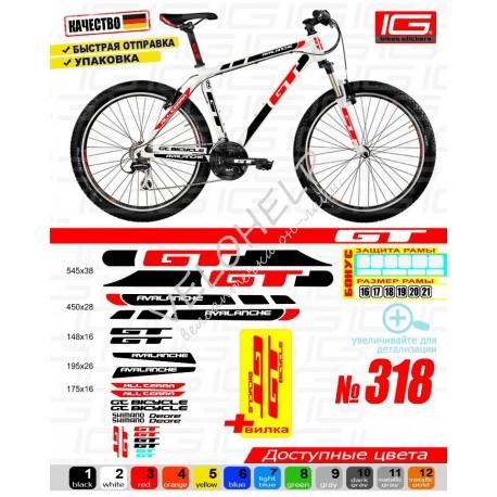 Наклейки на велосипед GT