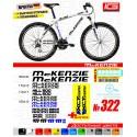 Наклейки на велосипед McKenzie