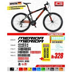 Наклейки на велосипед Merida