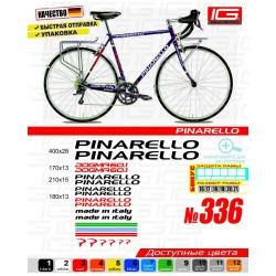 Наклейки на велосипед Pinarello