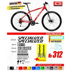 Наклейки на велосипед Specialized
