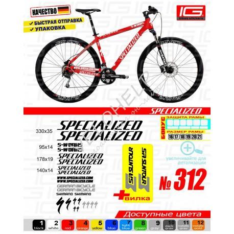 Наклейки на велосипед Specialized набор 313-2