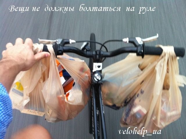 Неправильное размещение груза на велосипеде